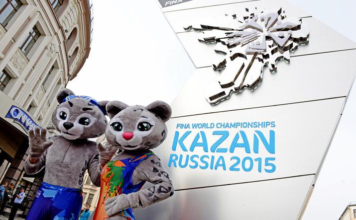 Фото: ticketkazan2015.com